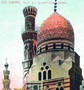 Орнаменты на Каирской мечети