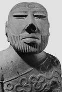 Орнаменты на одеянии жреца из древней (доарийской) Индии