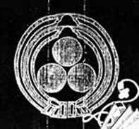 Орнаменты на японском кимано