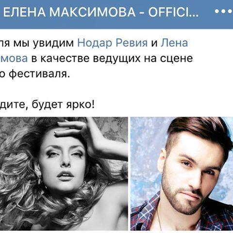 Изображение solium.ru